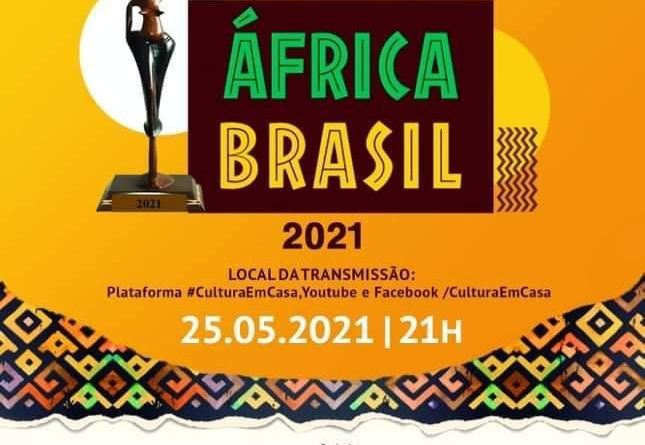 15º Premio África Brasil